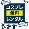 カラオケの鉄人 桜木町店のおすすめポイント1