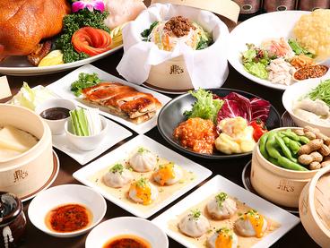 鼎's Din's 恵比寿本店のおすすめ料理1