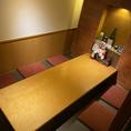 5~8名様までの掘りごたつ個室。少人数の飲み会や接待に最適な完全個室のお席です。