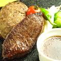 料理メニュー写真ハーフ&ハーフ(ハンバーグS&黒毛和牛 上ステーキ75g)