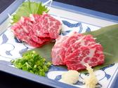 博多もつ鍋 山笠 青山店のおすすめ料理2