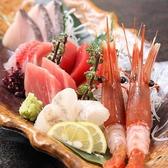 遊ZEN たつ吉のおすすめ料理2