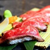 高級焼肉 大将軍 大分佐伯店のおすすめ料理3