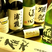 美食空間 きょういち 仙台のおすすめ料理3