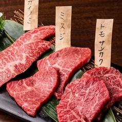 百済 新宿のおすすめ料理1