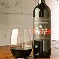 ≪ドナテッラチネッリコロンビーニ≫キャンティスペリオール2013【品種】サンジョヴェーゼ ドナテッラ チネッリ コロンビーニは女性だけで運営された最初の蔵です、現在は娘のヴィオランテと共にワイン造りを行っており、深みのある素晴らしいワインを醸しております【おすすめの料理】濃厚自家製ボロネーゼ『リングイネ』