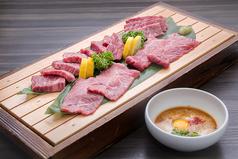 神戸焼肉かんてき 三軒茶屋の写真