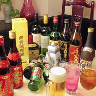 落着いた雰囲気の店内1500円で飲み放題も付きます。