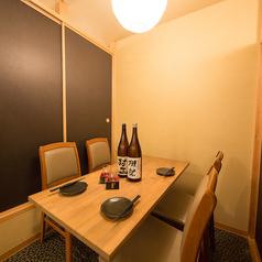 ◆4名様席◆二名様でも全席完全個室でご案内可能です。少人数宴会も大歓迎です」!