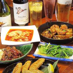 中華ダイニング鯉のおすすめ料理1