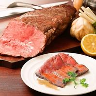 ディナータイムサービス肉汁たっぷりローストビーフ