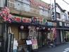 舎利寺 生野寿司のおすすめポイント3