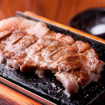 東京豚バザール 上野店のおすすめ料理1