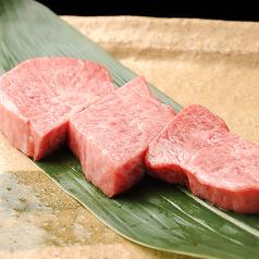 近江牛焼肉 牛りきあんの特集写真