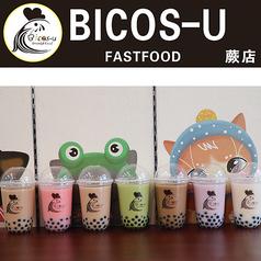 BICOS-U 蕨店の写真