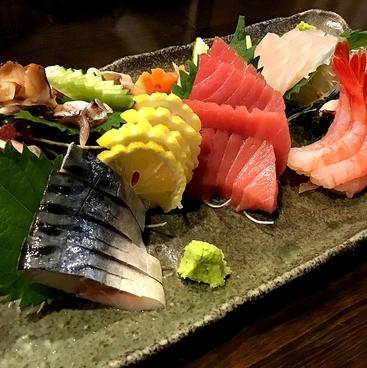和 鮨 やまもとのおすすめ料理1