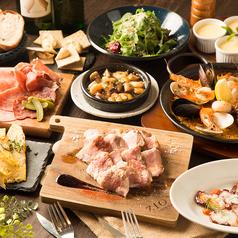 錦糸町ZIONのおすすめ料理1