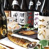 ひもの野郎 阪急梅田HEPナビオ店のおすすめ料理2