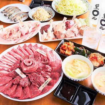 焼肉 大将 上野本店のおすすめ料理1