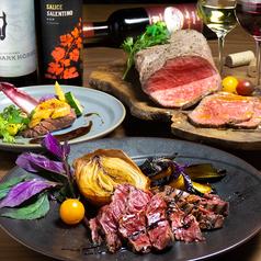 ハルベルバル HaLVeLBar 新宿西口店のおすすめ料理1
