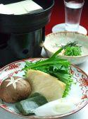 豆屋源蔵 まめやげんぞうのおすすめ料理2