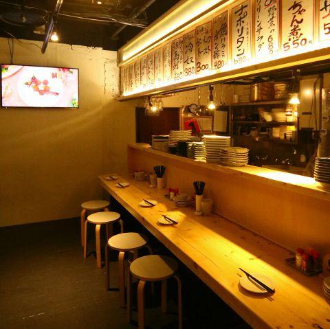もつ鍋・串揚げ・餃子 大衆串横丁 てっちゃん KT3条店 店舗イメージ6
