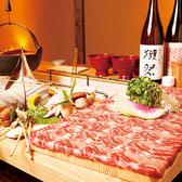 銀ノ助 ぎんのすけ 岐阜駅店のおすすめ料理2