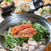 とりかわ権兵衛 堺東店のおすすめ料理3