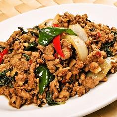 タイ料理 ガパオのコース写真