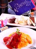 シェルターカフェ shelter cafeのおすすめ料理3