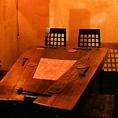 温・温の奥にあるテーブル半個室。