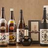 八海山公認 個室居酒屋 越後酒房 東京駅八重洲店のおすすめポイント3
