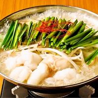 選べる4種鍋『もつ鍋』★