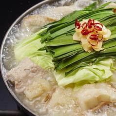 九州エビス 豊田店のおすすめ料理1