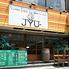 鉄板バル Jyu- ジュー 高槻市店のロゴ