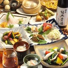 Chinese Food eito チャイニーズ フード エイトのおすすめ料理1