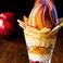 料理メニュー写真大人の燃える!りんごパフェ