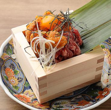 広島ホルモン たれ焼肉 肉匣 ニクバコ 薬研堀店のおすすめ料理1