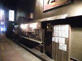 ピカピカ 美住町本店の雰囲気3