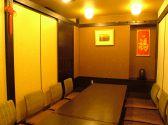 廣東料理 中国酒家の雰囲気3