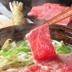 日本料理 大阪 光林坊 北浜のコース写真
