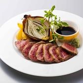 キリンシティ盛岡のおすすめ料理3