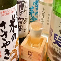 【銘酒が約30種!】獺祭/百黙/上善如水etc480円(抜)~!