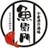魚衛門 小倉駅のロゴ