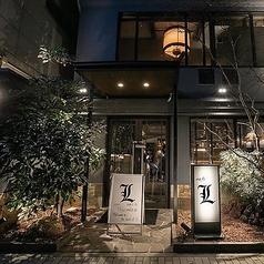 cafe L カフェ エル 栄店の写真