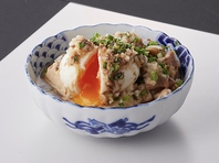 半熟玉子のせ煮込み豆腐