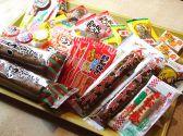 昭和屋台酒場のおすすめ料理3
