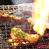 京もつ鍋ホルモン朱々 京都四条大宮店のおすすめポイント2