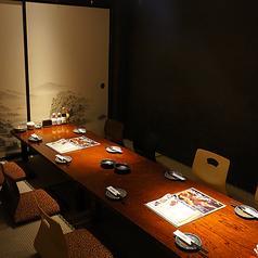 落ち着きのある居酒屋にてお食事しませんか?当店の自慢は種類豊富な四国郷土料理メニューと厳選した四国の地酒。岐阜駅前で居酒屋をお探しでしたら、お気軽にお越しください。お席のご希望等ございましたら、お気軽にご相談下さいませ。