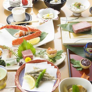 襷 大宮のおすすめ料理1